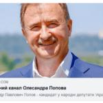 Кличко обсудил с Зеленским свою возможную отставку
